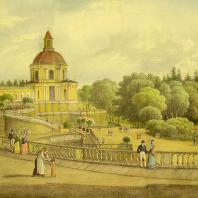 Вид с террас Большого дворца на Нижний сад в Ораниенбауме