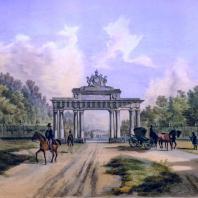 Кузьминки. Чугунные ворота у въезда в парк. Из альбома «Виды села Влахернского» (1841 г.)