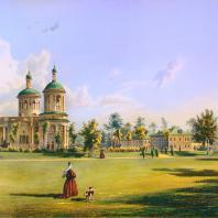 Кузьминки. Вид церкви. Из альбома «Виды села Влахернского» (1841 г.)
