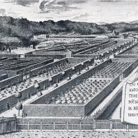 Нескучное. Перспективный вид усадьбы Н.Ю. Трубецкого (1753 г.). Рисунок П. Никитина