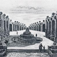 Вид каскадов в Царском саду в Москве (середина XVIII в.)