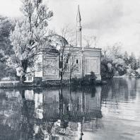 Царское Село. Турецкая баня
