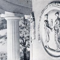 Павловск. Храм Дружбы (деталь)