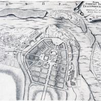 План Екатеринослава, утвержденный в 1793 г.