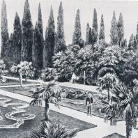 Никитский ботанический сад Аллея пальм (со старинной почтовой открытки)