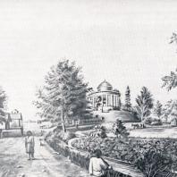 Вид Мавзолея в Никольском. С картины неизвестного художника конца XVIII — начала XIX в.
