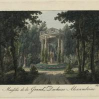 Mausolée de la Grand Duchesse Alexandrine