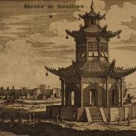 Пагода в Синкисьене. Гравюра XVII в.