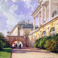 Пейзаж с Камероновой галереей и Зубовским корпусом. Луиджи Премацци