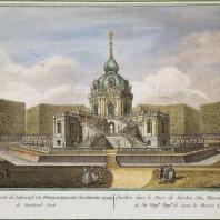 Охотничий павильон (Монбижу) в Царском Селе. Гравюра Виноградова Е.Г. с картины Махаева М.И. 1759 г.