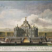 Павилион Эрмитаж в саду Царского Села. Гравюра Грекова А.А. с рисунка Махаева М.И. 1753 г.