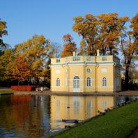Царское Село. Екатерининский парк. Верхняя ванна. Фото: tsarselo.ru